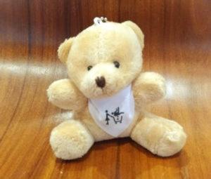 Campanha Adote um Ursinho para Dia dos Namorados